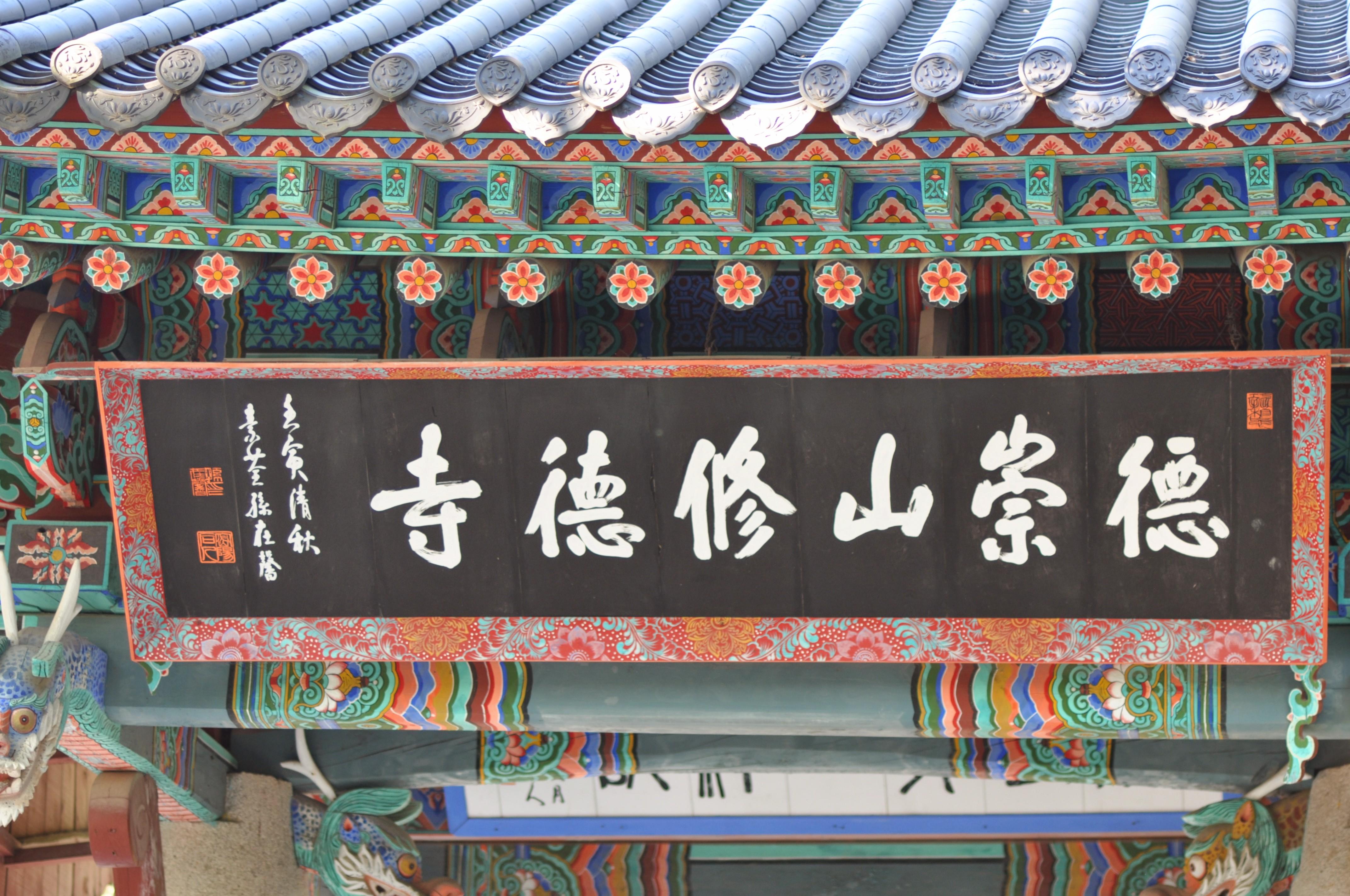 [홍성] 2012-10-13 영계백숙 모임